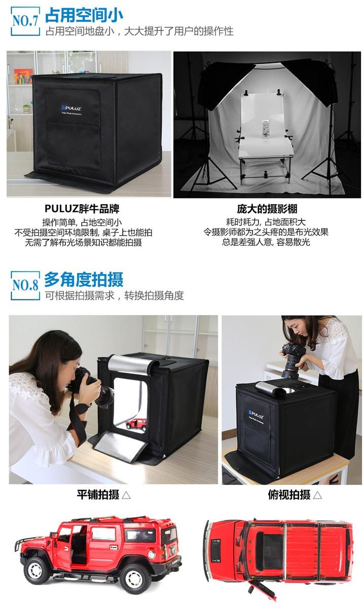 Hộp chụp sản phẩm 60x60cm chuyên nghiệp có đèn Led